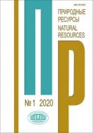«Природные ресурсы»