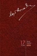Я. Колас. Збор твораў. У 20 т. Т. 17. Публіцыстыка (пачатак 1950-х гг. — 1956) i iнш.