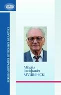 Міхаіл Іосіфавіч Мушынскі: да 80-годдзя з дня нараджэння
